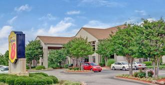 Super 8 by Wyndham Olive Branch - Olive Branch