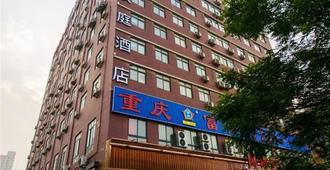 Hanting Express Zhengzhou Economic Development Zone 3rd Main Street - Zhengzhou