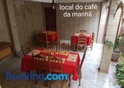 Pousada Betta - Pirenópolis - Restaurant