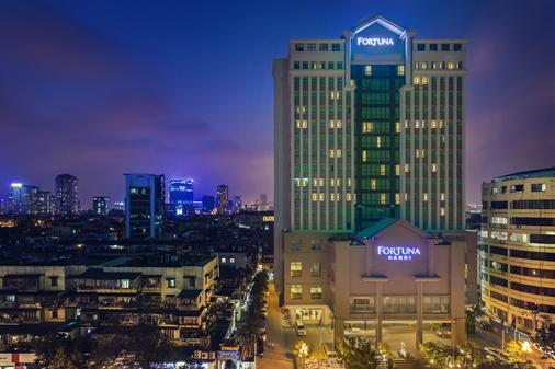 Fortuna Hanoi Hotel - Hanoi - Building