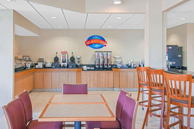 Baymont by Wyndham Camp Lejeune - Jacksonville - Buffet
