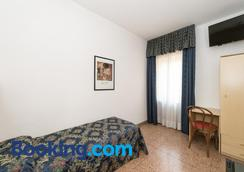 Hotel Primo - Река Гарда - Спальня