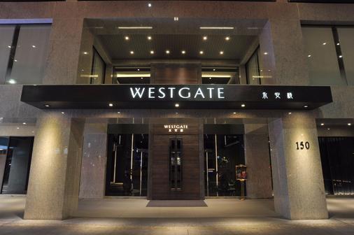 Westgate Hotel - Taipei - Building