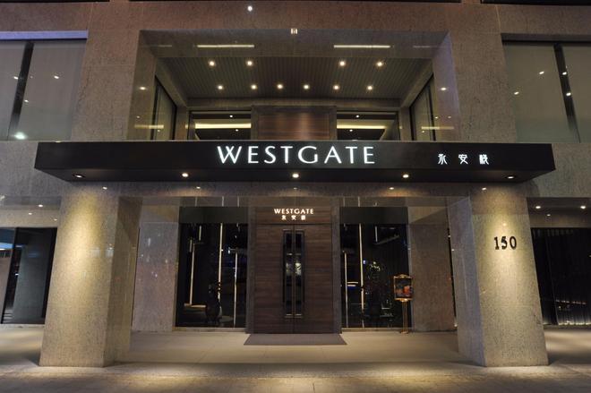 Westgate Hotel - Taipei - Bina