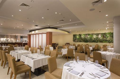 Guam Plaza Resort & Spa - Tamuning - Banquet hall