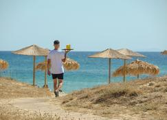 Golden Sand Naxos - Plaka