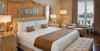 Four Seasons Hotel Buenos Aires - בואנוס איירס - חדר שינה