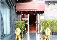 阿爾莎哈比亞酒店公寓 - 杜拜 - 杜拜