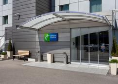 Holiday Inn Express Geneva Airport - Meyrin - Building