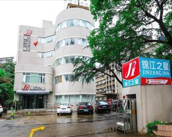 Jinjiang Inn Ningbo Cixu Huancheng South Road Hushan Road - Cixi - Gebouw