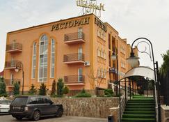 Premier Hotel Shafran - Sumy - Budynek