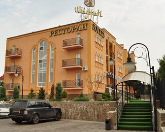 Premier Hotel Shafran - Суми - Building