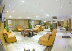 Tiffany Diamond Hotels - Dar es Salaam - Lobby