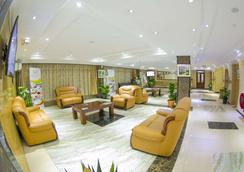 Tiffany Diamond Hotels - Dar es Salaam - Aula