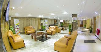 Tiffany Diamond Hotels - Dar es Salaam - Ingresso