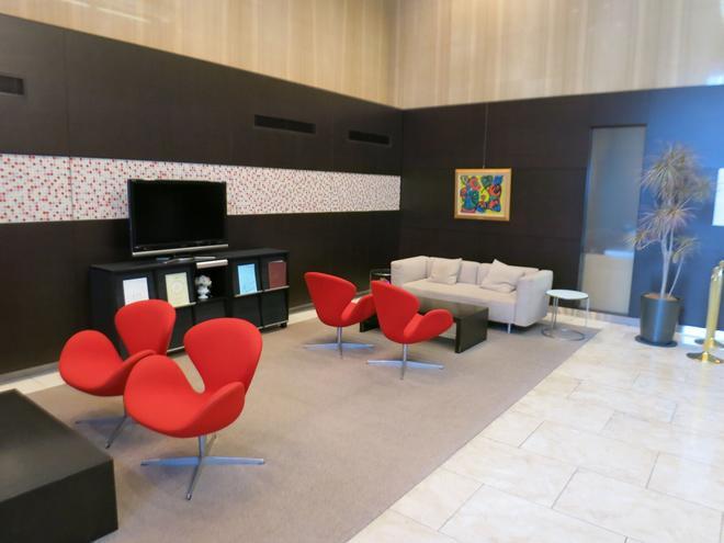 漢密爾頓紅色飯店 - 名古屋 - 休閒室