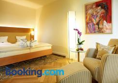 胡格爾別墅酒店 - 特里爾 - 特里爾 - 臥室