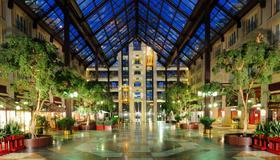 Maritim Hotel Köln - Köln - Lobi