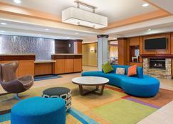 Fairfield Inn & Suites by Marriott Springdale - Springdale - Hành lang
