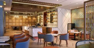 Sheraton Nha Trang Hotel & Spa - Nha Trang - Salon