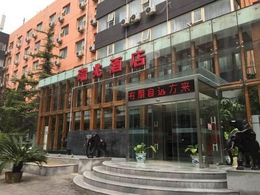 Ruizhao Hotel Guomao - Beijing - Beijing - Building