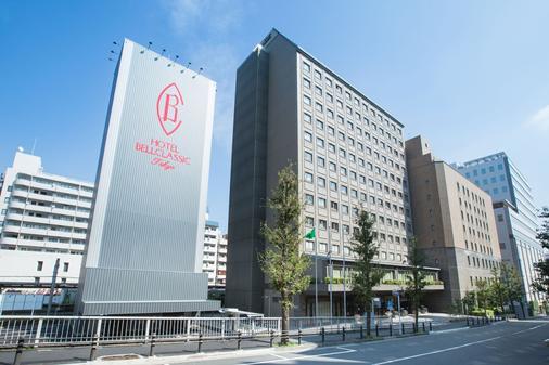 Hotel Bellclassic Tokyo - Tokio - Rakennus