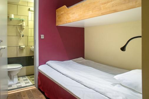 Rex Petit - Stockholm - Phòng ngủ