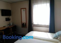 Hotel Garni De Karsteboom - Valkenburg - Bedroom