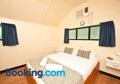 Ellis Beach Oceanfront Bungalows - Cairns - Bedroom