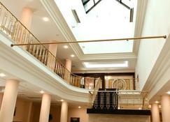 Kogalym Hotel - Kogalym - Lobby