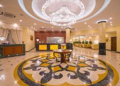 Ramada by Wyndham Almaty - Almaty - Lobby