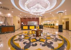 Ramada by Wyndham Almaty - Αλμάτι - Σαλόνι ξενοδοχείου