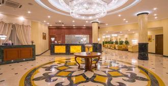 Ramada by Wyndham Almaty - Almatý - Lobby