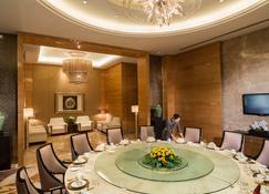 Intercontinental Shijiazhuang - Shijiazhuang - Restaurant