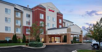 Fairfield Inn & Suites by Marriott Paducah - פדוקה