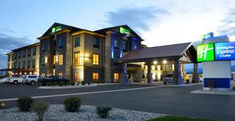 Holiday Inn Express & Suites Belgrade - Belgrade