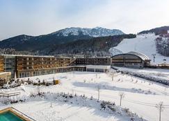 Falkensteiner Hotel & Spa Carinzia - Hermagor - Building