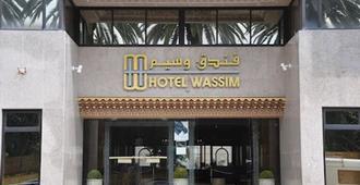 瓦斯姆酒店 - 非斯 - 非斯 - 建築