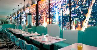 بلاتين هوتل - باريس - مطعم