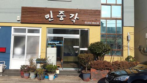 Minjoonggak Guesthouse - Thành phố Seogwipo - Toà nhà