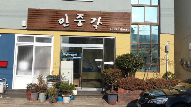 Minjoonggak Guesthouse - Seogwipo - Building