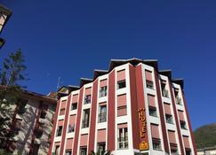 هوتل 5 تيري - مونتيروسو ال مار - مبنى