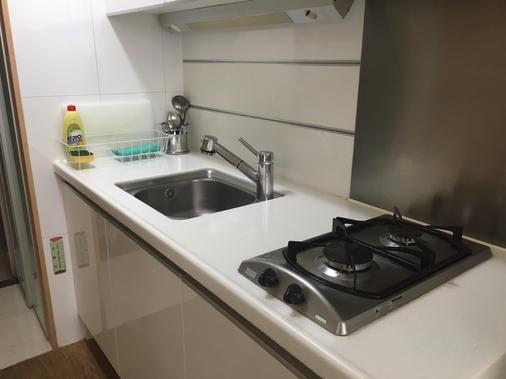Seoul Residence - Seoul - Phòng bếp
