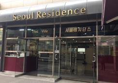 Seoul Residence - Seoul - Cảnh ngoài trời