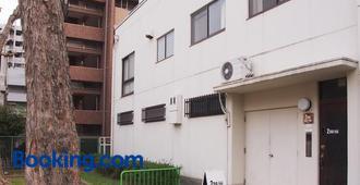 2no Home & Park - Kobe