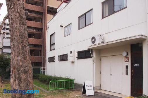 2no Home & Park - Kobe - Building