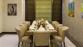 M Hotel Makkah By Millennium - Mecca - Dining room