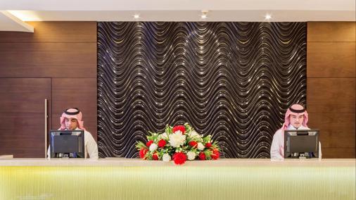 M Hotel Makkah By Millennium - Mecca - Lễ tân