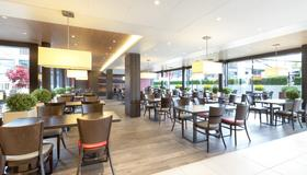 Holiday Inn Express Zurich Airport - Zúrich - Restaurante