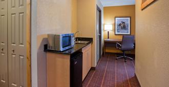 Holiday Inn Express Hotel & Suites Brainerd-Baxter, An Ihg Hotel - Baxter